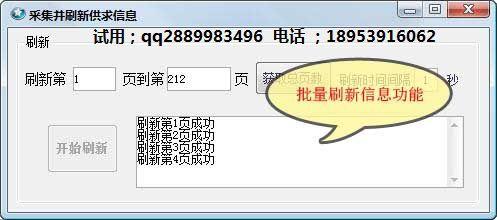 http://himg.china.cn/0/4_667_235984_497_220.jpg