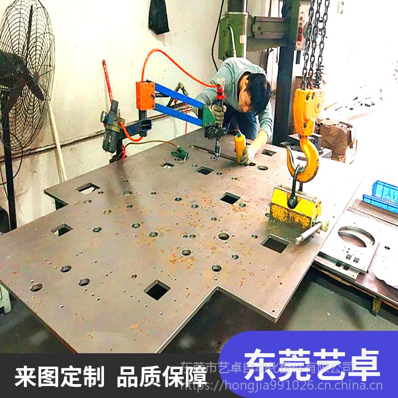广东艺卓批量单件设备面板CNC加工中心价格合理欢迎选购