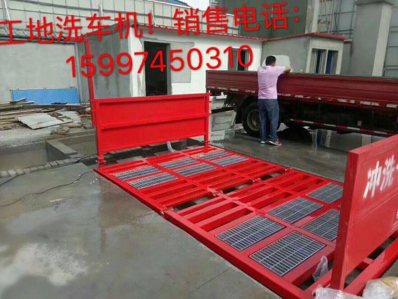 http://himg.china.cn/0/4_667_236436_800_600.jpg