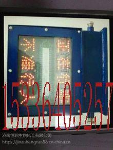 河北承德东坤KXB127声光语音报警器KXB型声光语音报警售后保证