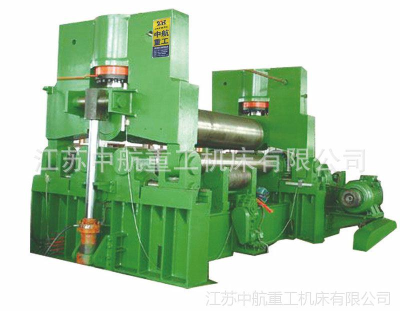 江苏厂家供应中航重工特大型加长万能式卷板机全新多功能卷板机