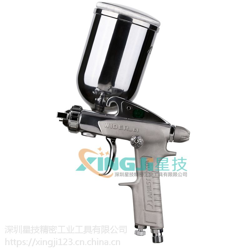 供应日本岩田小型喷枪W-61上壶喷漆枪汽车修补用枪