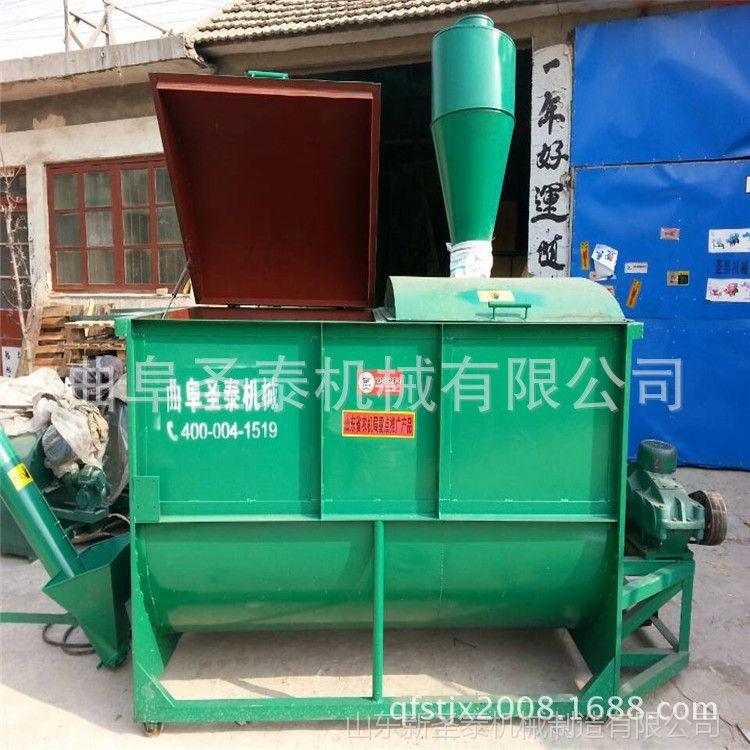 加厚耐用饲料搅拌机 干湿粉原料匀速拌料机