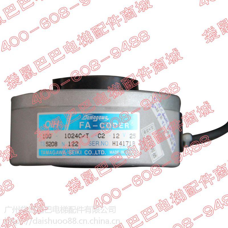 日立编码器TS5208N122