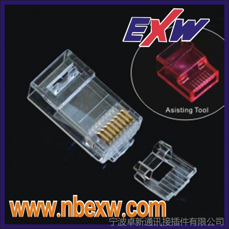 EXW可定制LOGO Cat.6 Plug (三件式) 进口六类非屏蔽/屏蔽水晶头