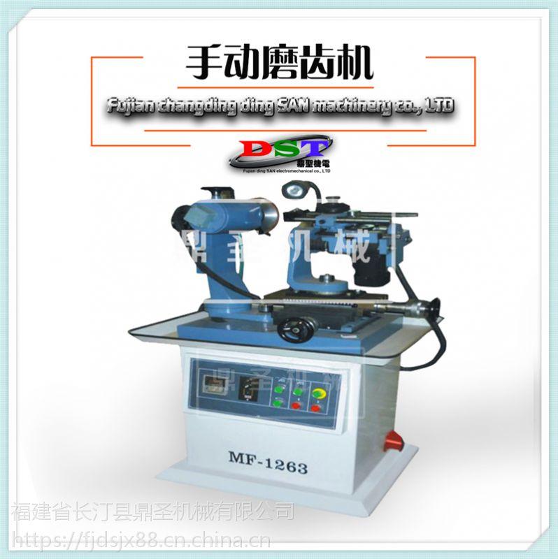 磨齿机,商用多功能合金锯片磨齿机