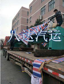 邵阳返回到成都的货车包车专线直达