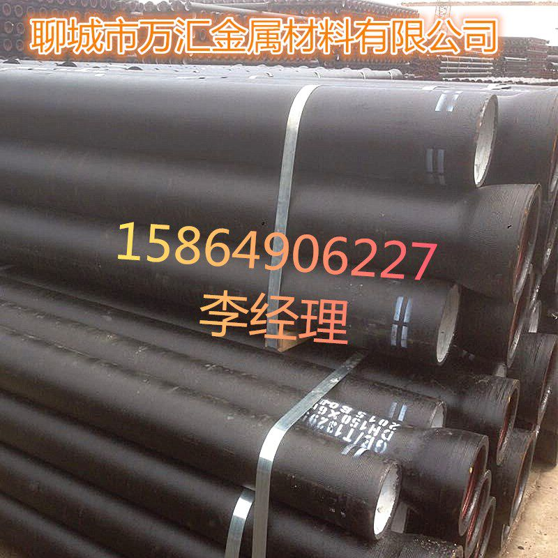 http://himg.china.cn/0/4_668_1021017_800_800.jpg