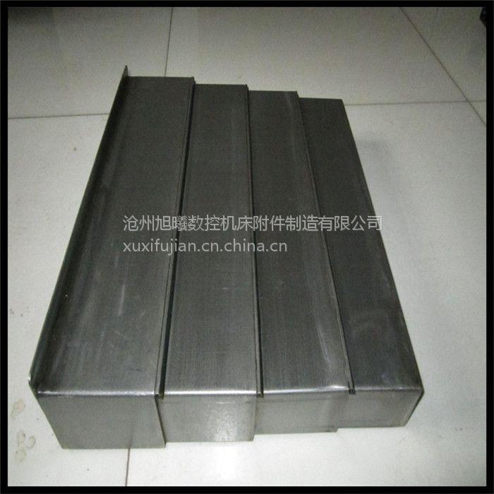 陝西西安定做抗變形南通盛仕達WT-40銑床鋼板防護罩熱銷|新聞動態-滄州利來娛樂AG旗艦廳製造有限公司