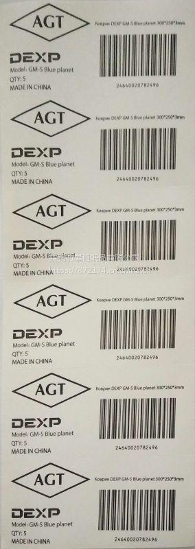 广州新塘布唛,深圳龙岗彩色洗水唛、铜版纸不干胶贴纸