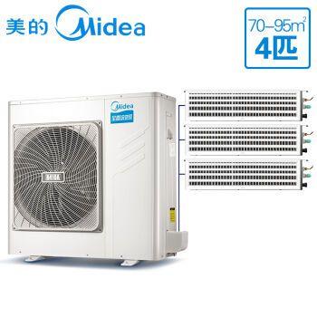 北京美的中央空调家用销售专卖店MDS-H160W(E1)