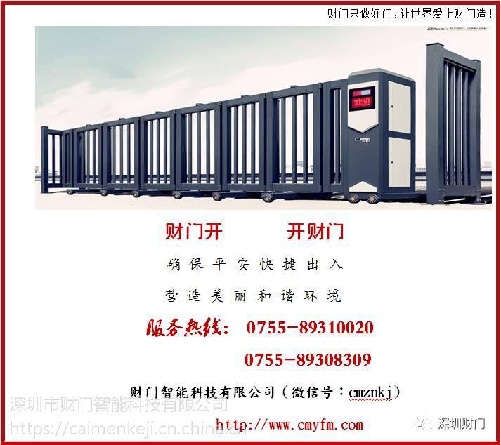 CAIMEN电动无轨铝合金工业门 悬浮门 深圳财门