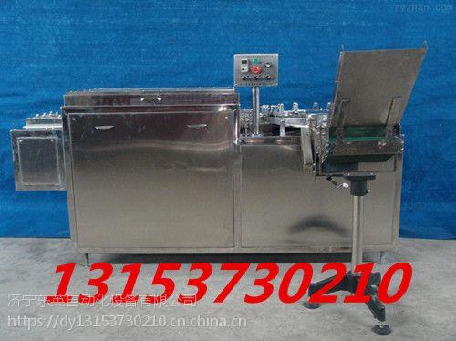 国标立式超声波洗瓶机,全自动超声波洗瓶机