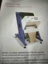 销售大米色选机