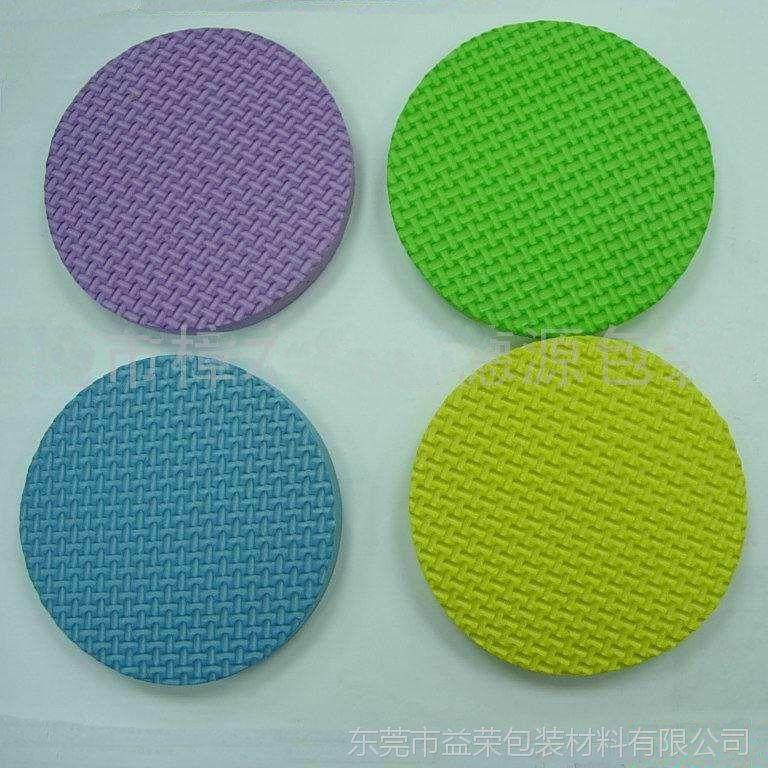 东莞厂家供应EVA泡棉胶贴 高粘防震EVA胶垫