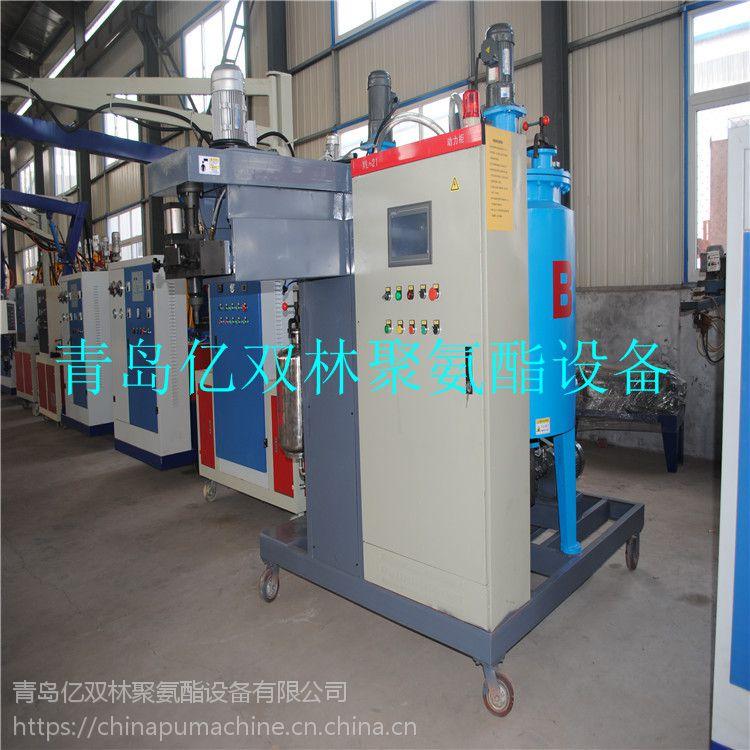 亿双林供应聚氨酯造纸胶辊高温弹性体浇注机生产设备