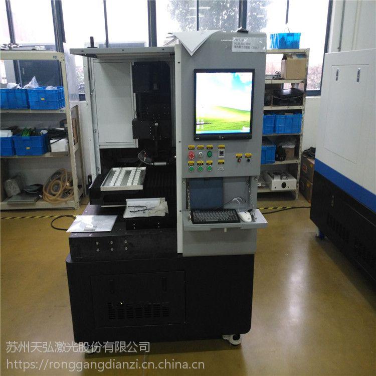 天弘 常熟激光切割设备热销产品 钣金厨具五金加工 光纤金属激光切割机