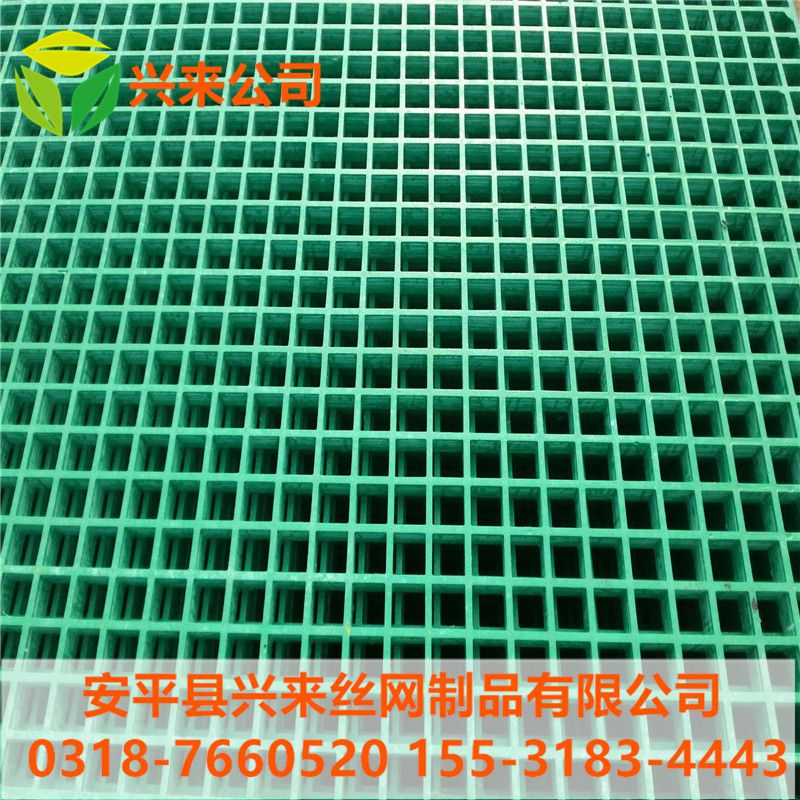 贵阳玻璃钢格栅 玻璃钢格栅板型号 井盖雨篦子规格