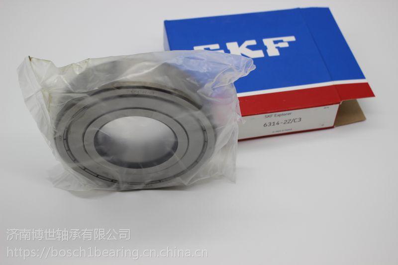 SKF 6314-2Z/3C 深沟球轴承 原装进口