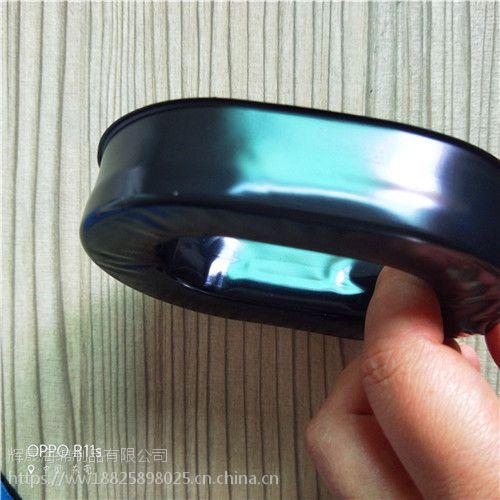 厂家直销吸塑成型皮耳套 可填充硅油耳机套 车缝耳套 吸音降噪