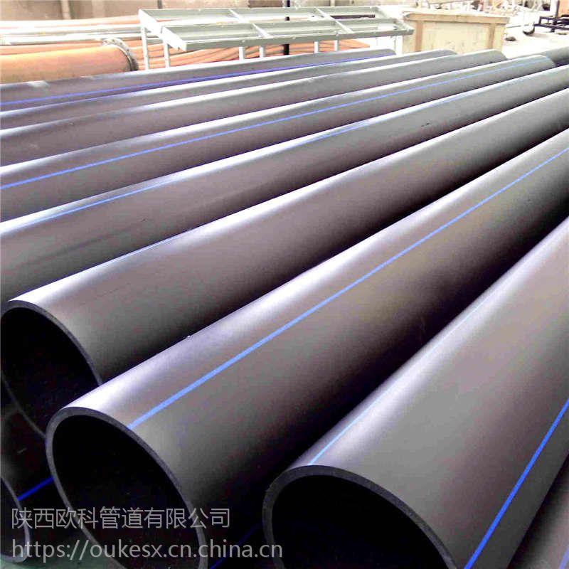 陕西联塑HDPE给水管价格优惠质量保证