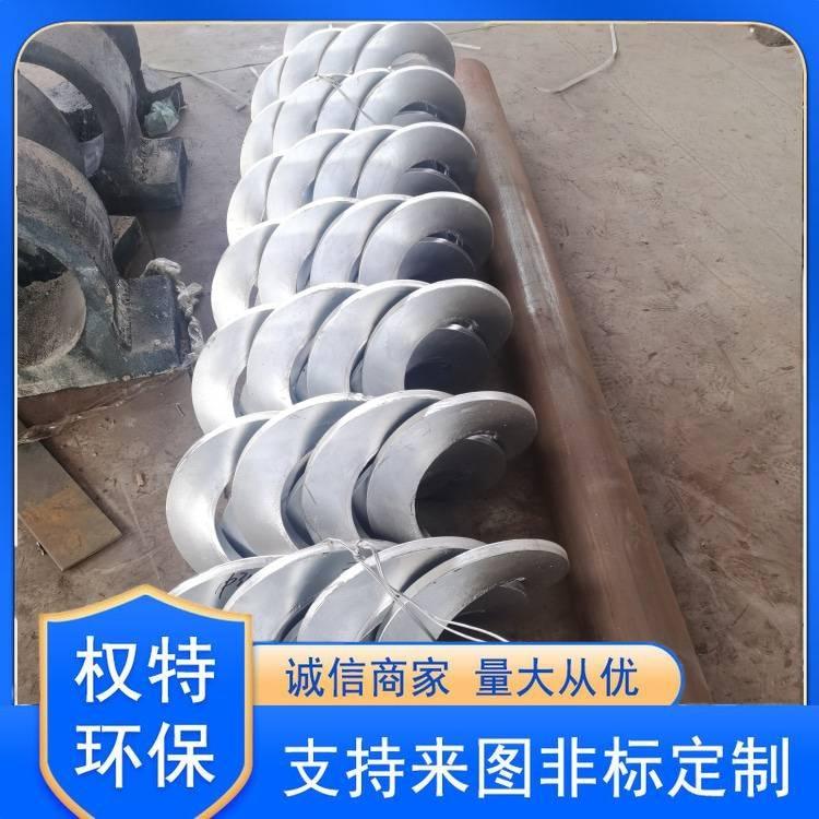 泥浆、垃圾无轴螺旋输送机定制厂家威海权特环保