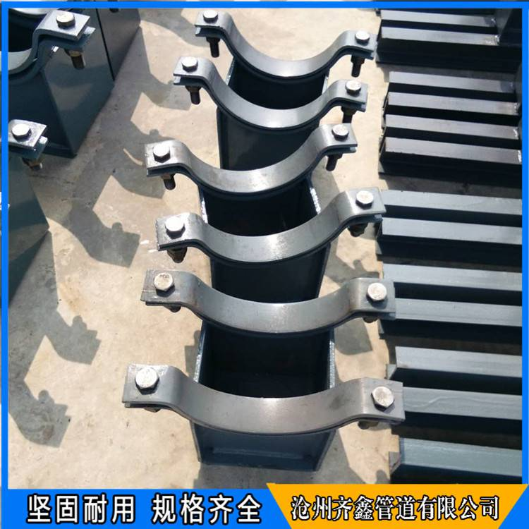 齐鑫SZ6水平管道板式焊接支座,电厂无保温管道管托