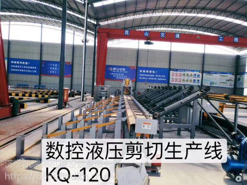凯瑞德-数控钢筋剪切生产线KQ-120 价格-278888