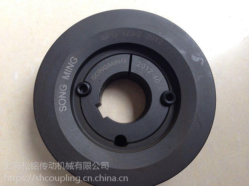锥套皮带轮SPB160-2-2012江苏淮安地区厂家报价