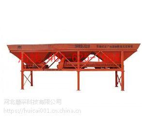 福泉型三仓混凝土配料机 PLD1200型三仓混凝土配料机量大从优