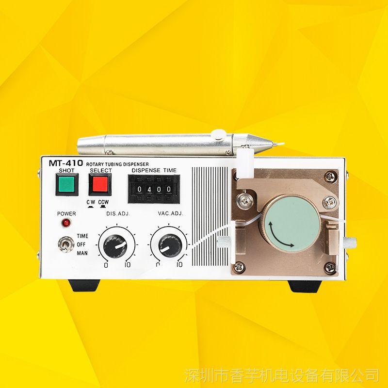 蠕动式401/406/502/3M等快干胶自动点胶机 MT410点胶滴胶涂胶机