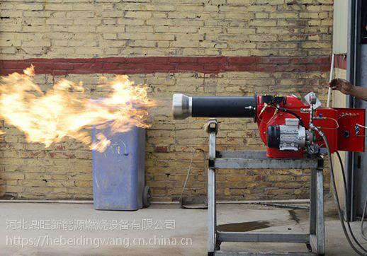 山东济宁实力供应粮食烘干塔干燥技术改造燃油甲醇,烘干窑炉节能升级改造燃油,燃煤锅炉煤改气改油热风炉