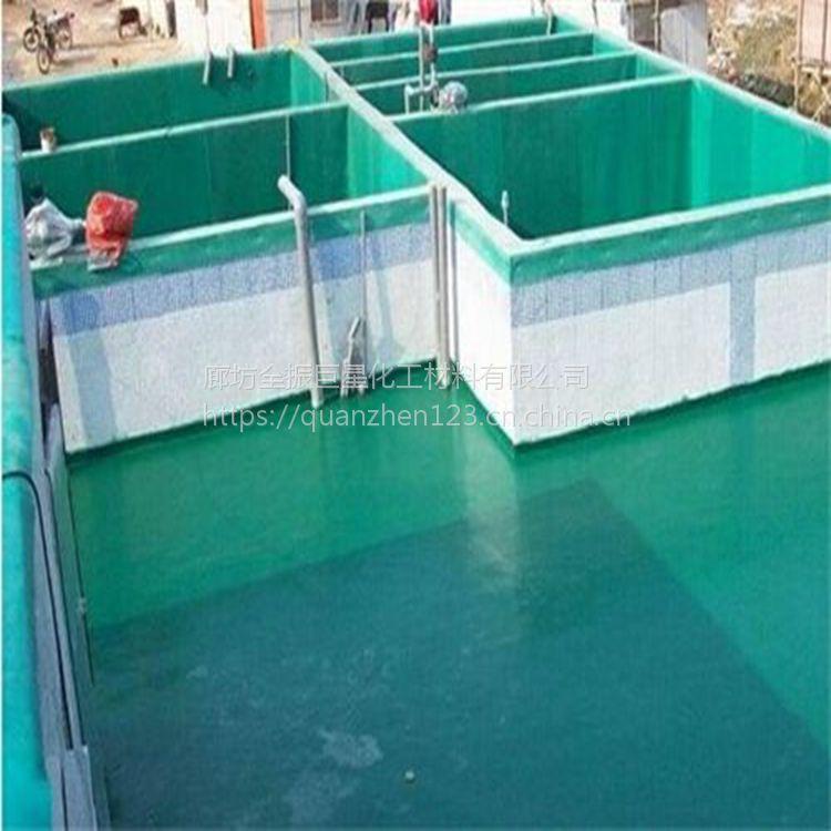 沈阳污水池玻璃鳞片胶泥防腐施工