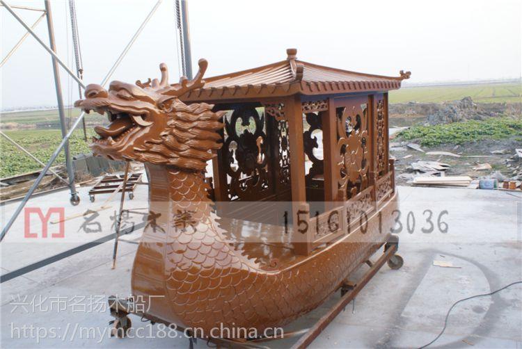 名扬木业供应 MY-094 龙舟木船观光船景观装饰船旅游木船博物馆展示游玩船