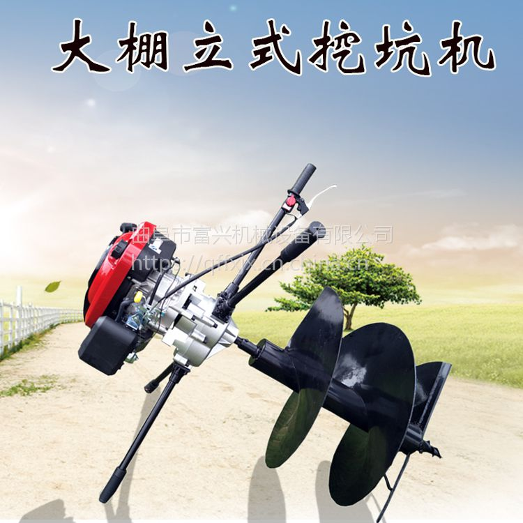 悬挂式打眼打孔机 单人操作汽油挖穴机 大棚立柱挖坑机价格