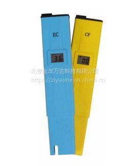 金洋万达/WD62-EC305/CF306笔式EC计、CF计