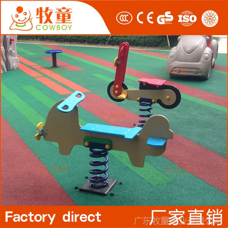 牧童厂家直销户外儿童游乐玩具卡通玩具摇马摇摇乐定制