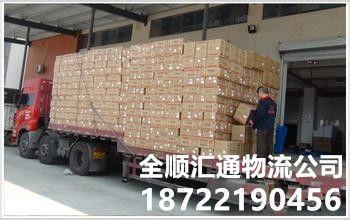 http://himg.china.cn/0/4_669_236232_350_220.jpg
