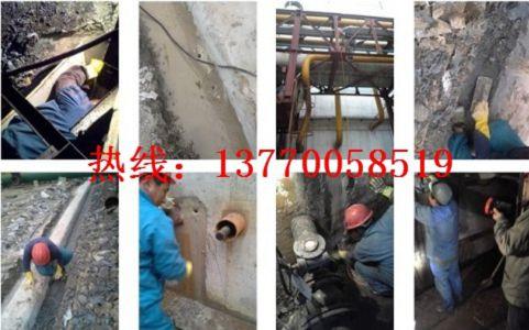 朔州市现浇水池漏水补漏单位