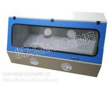 双面食用菌接种箱/手套箱(中西器材) 型号:TL-JZX-1库号:M12858