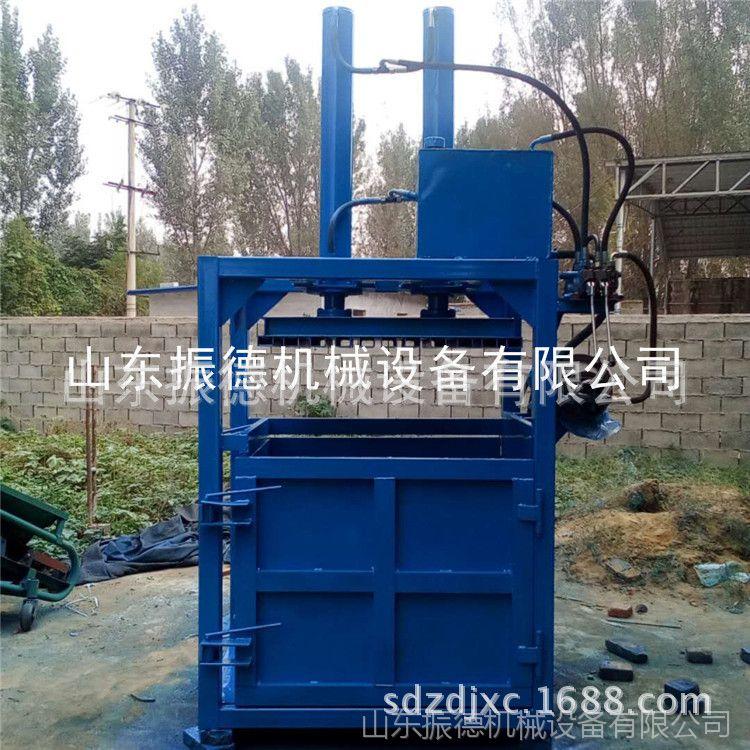 振德供应 金属易拉罐打包机 多功能液压打包机 电动打包机