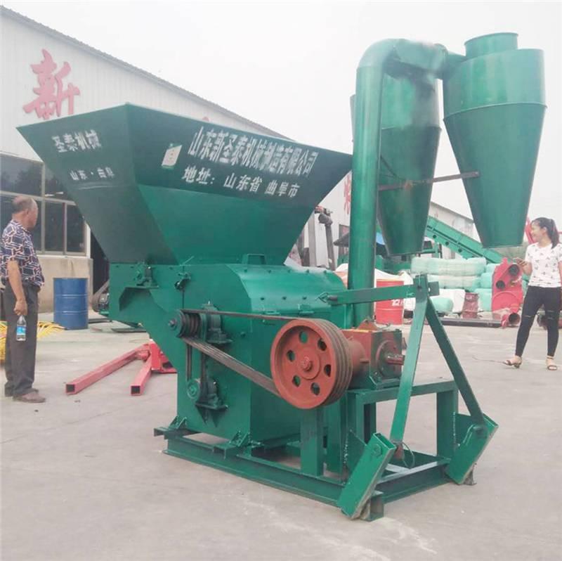饲料粉碎机的种类价格实惠 浙江小型玉米杆粉碎机