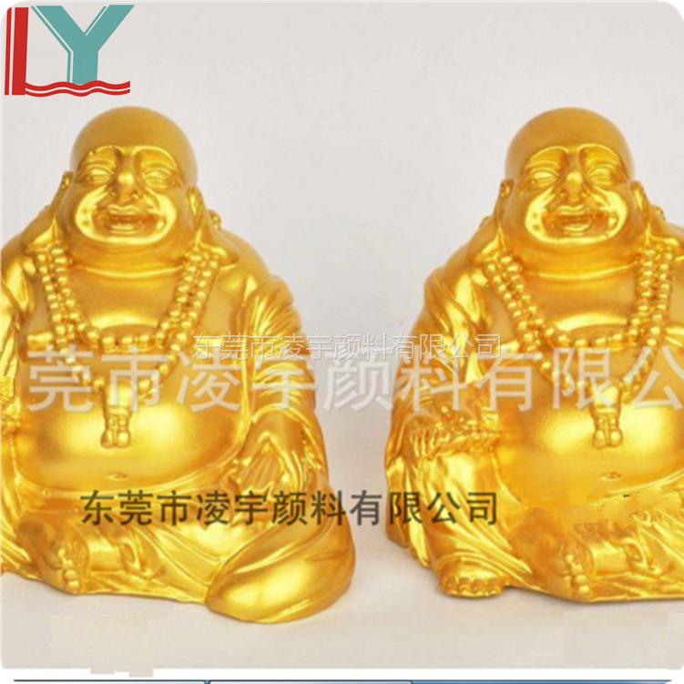 佛像和铁工艺漆专用600目10-60um珍珠金黄金箔粉默克金珠光粉