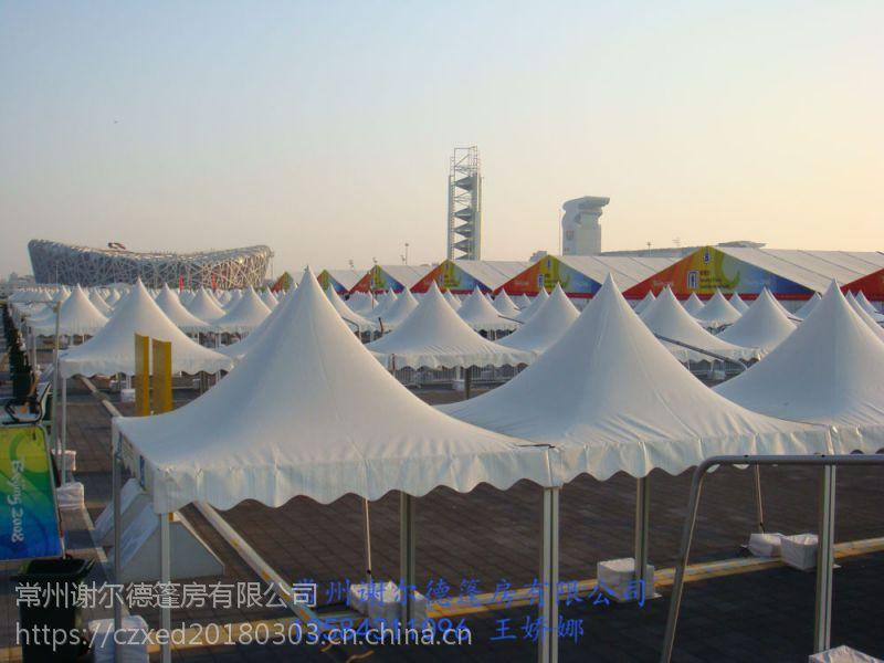 常州谢尔德 篷房厂家 4米x4米 尖顶篷房 德国技术