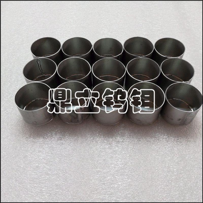 钨坩埚 钨焊接坩埚 钨稀土冶炼坩埚