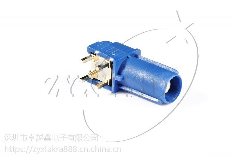 FAKRA ZYX (深圳卓越鑫)汽车连接器 ZYX-0065