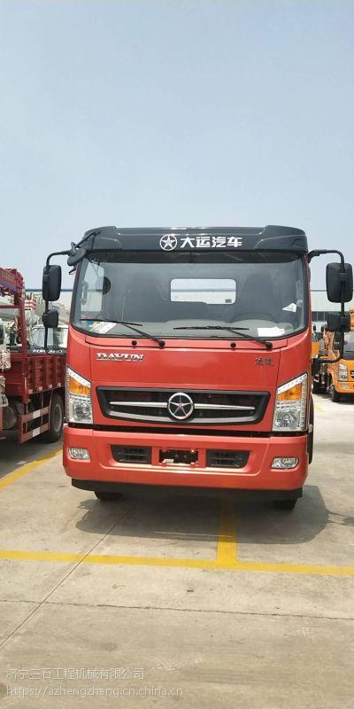 四川广元蓝牌随车吊生产厂家促销3.48米货箱 130马力3.2吨大运随车吊
