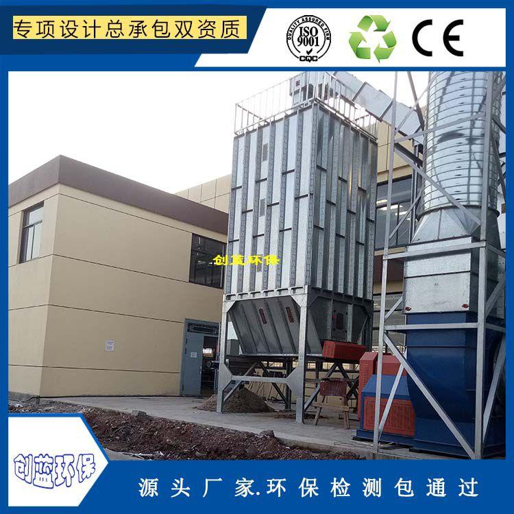舟山铸造厂脉冲布袋除尘器 高温防火烟尘处理设备 脉冲除尘器