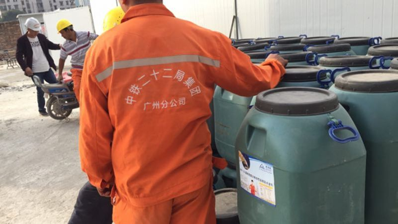 中铁项目:肇庆新区长利涌综合整治工程站前大道桥面防水施工