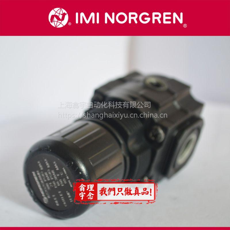 R74G6AKRMG,RMN,6GK,norgren减压阀,现货调压阀